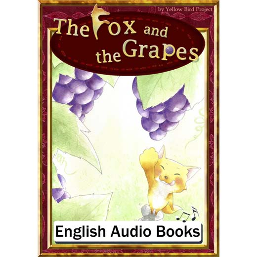 The Fox and the Grapes(すっぱいぶどう・英語版) きいろいとり文庫 その6