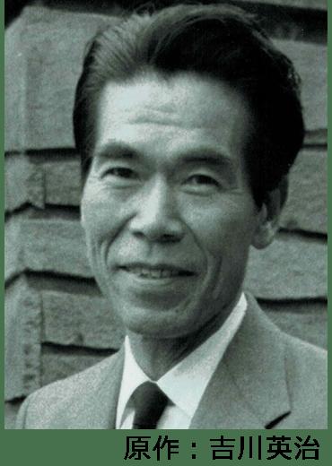 「宮本武蔵」第76回